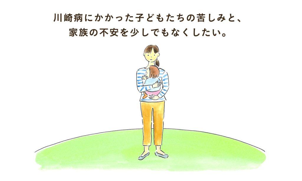 川崎 病 看護 問題
